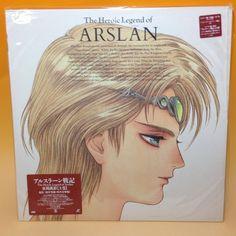 Heroic Legend of Arslan OVA: The Solitary Horseman Part.1 LD LaserDisc AA259