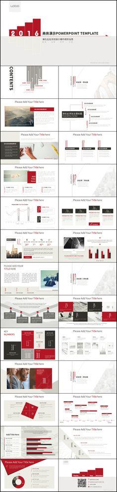 [简单出品]商务总结汇报计划PPT模版 - 演界网,中国首家演示设计交易平台