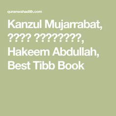 Httpfaadooengineersforums112 engineering ebooks kanzul mujarrabat hakeem abdullah best tibb book fandeluxe Gallery