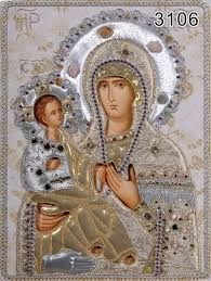 Image result for Icons of mary