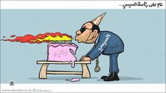 #Sisi #Dictatorship Anniversary What would you like to say to him and his regime and supporters ? #Egypt