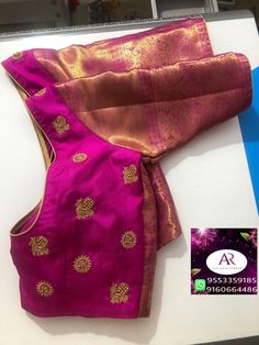 Tips For Jewelry Lovers – Brook Jewellers Cutwork Blouse Designs, Kids Blouse Designs, Pattu Saree Blouse Designs, Simple Blouse Designs, Stylish Blouse Design, Bridal Blouse Designs, Blouse Patterns, Maggam Work Designs, Sarees