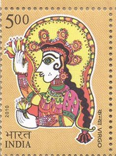 India Post - 2010 - ASTROLOGICAL SIGNS   VIRGO