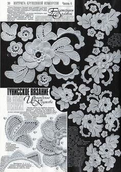 Irish crochet &: Cape of Irish lace. Irish Crochet Tutorial, Irish Crochet Patterns, Crochet Motifs, Freeform Crochet, Tunisian Crochet, Lace Patterns, Filet Crochet, Crochet Designs, Crochet Stitches