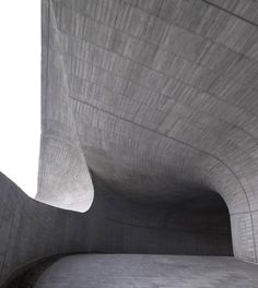 Sun Moon Lake visitor centre by   Norihiko Dan and Associates (Japanese)