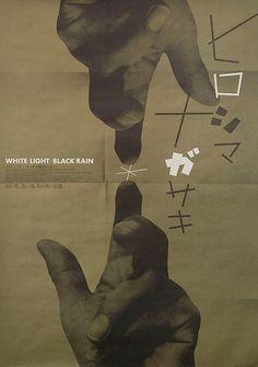 Poster for White Light/Black Rain: The Destruction of Hiroshima and Nagasaki (Steven Okazaki, USA, 2007). Designed by Yuji Kimura