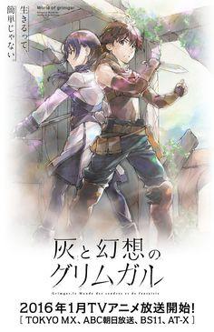 Vídeo musical para el séptimo episodio del Anime Hai to Gensou no Grimgar.