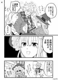 Fan Anime, Anime Manga, Anime Witch, Anime Family, Manga Books, Witch Art, Cute Comics, Animated Cartoons, Manhwa Manga
