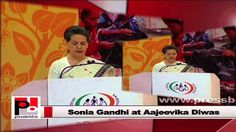 "Congress president Sonia Gandhi hit out at Narendra Modi-led NDA government while making a strong pitch for women`s reservation in Parliament and state Assemblies. She also vowed that the Congress would put ""full pressure"" on the NDA government to pass the women`s reservation bill as soon as possible. Addressing a conference of Mahila Congress recently,"