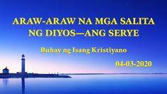 Napakapayak ba ng Gawain ng Diyos na Tulad ng Inaakala ng Tao (Sipi Google Play, God Is, Christian Videos, Tagalog, Youtube, Itunes, Apps, Songs, Film