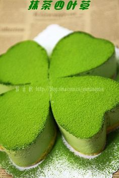 Four Leaf Clover Cake