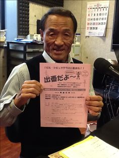 今日のアイタイムゲストは「鼓遊歌」代表 中野 直澄さん   和太鼓・ギター演奏活動をしてらっしゃいます。