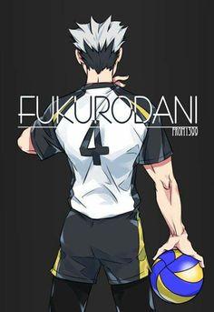 Haikyuu!! Fukurodani captain Bokuto Kotaro