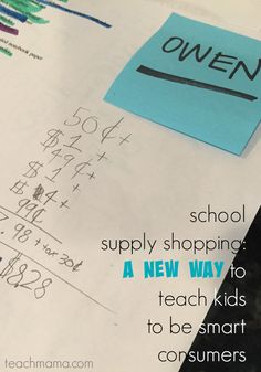 school supply shopping: our NEW way to teach kids to be smart consumers and savvy shoppers!  teachmama.com