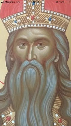 Orthodox Icons, Christian Art, Vignettes, Disney Characters, Fictional Characters, Saints, Aurora Sleeping Beauty, Disney Princess, Men