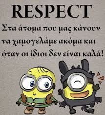respect!!!!!!! Best Quotes, Funny Quotes, Greek Quotes, English Quotes, Funny Cartoons, Minions, Life Is Good, Positivity, Thoughts