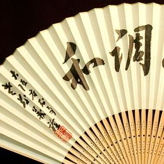 Old fashioned Japanese folding fan (sensu). This lovely old fan is made of thin bamboo tines covered with Japanese paper.    Size:  Length when folded: 8.5 inches (21.8 centimeters)  Width across when open: 14.9 inches (38.2 centimeters)  Weight: 0.8 ounces (22 grams)