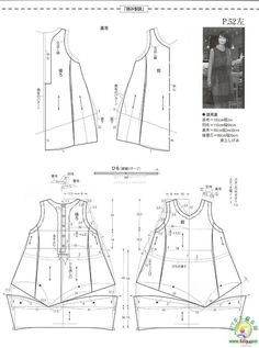 Japanese book and handicrafts - MRS Style book Japanese Sewing, Japanese Books, How To Make Clothes, Diy Clothes, Fashion Books, Boho Fashion, Clothing Patterns, Sewing Patterns, Sewing Pants