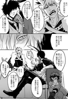ひじき【原稿中】 (@saitokinako) さんの漫画 | 64作目 | ツイコミ(仮)