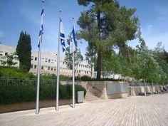 Yad Vashem.#Jerusalem, Israel. #CarmelH