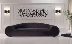 Beautiful Islamic La Ilaha Illallah by AuthenticVinylArts on Etsy Modern Wall Decals, Vinyl Wall Art, Framed Wall Art, Beautiful Calligraphy, Islamic Art Calligraphy, Art Marocain, La Ilaha Illallah, Islamic Wall Decor, Moroccan Theme
