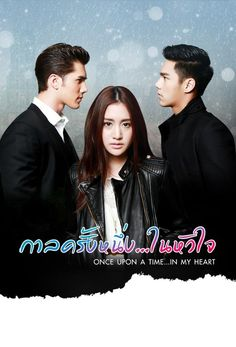 17 Best Thailand Drama images in 2017 | Thai drama, Korean dramas