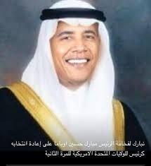Obama michelle princeton thesis