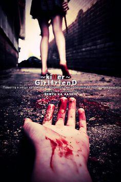 L(*OεV*)E Love Hurts, Sad Love, Dangerous Love, Girlz Dpz, Boys Dps, Hd Background Download, Smoke Photography, Romantic Images, Sad Pictures