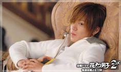 日本の俳優では小栗旬が1番好き 花沢類ほんとにタイプ