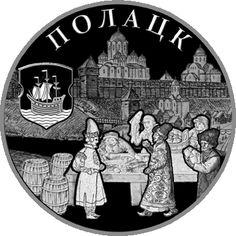 Нацбанк Беларуси выпустил памятнуюмонетукюбилеюПолоцка. Новости Витебска