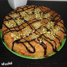 طريقة عمل كنافة بالشوكولاته - الكنافة بالشوكولاته بأسرع طريقة - حلويات شرقية - حلويات رمضان