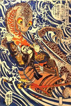 歌川国芳:半上弾正忠 新景(山椒魚の化物) (810×1200) Specter of salamander