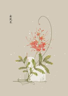 ảnh sưu tầm Chinese Drawings, Art Drawings, Floral Illustrations, Illustration Art, Chinese Picture, Oriental Flowers, Background Drawing, China Art, Japan Art