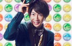 パズドラ Masaki Japanese Artists, Really Funny, My Sunshine, Guys, Image, Entertainment, Ideas, So Funny, Boys