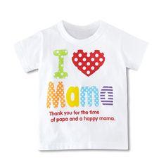 T-Shirt I Love PaPa MaMa 2-6Y -- Price: $8.27 ---- FREE Shipping Worldwide  https://gookiddy.com/t-shirt-i-love-papa-mama-2-6y/    #fashionkids #kardashiankids #mimakids #kidsofmilan