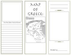 Ancient Greece Brochure Template