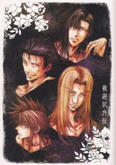 "Saiyuki Gaiden ~~ These characters are victims of what CLAMP calls ""hitsuzen"" which is an unavoidable destiny. :: Tenpou, Kenren, Konzen, and Goku"