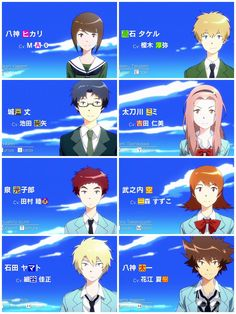 Digimon adventure tri - screenshots from PV