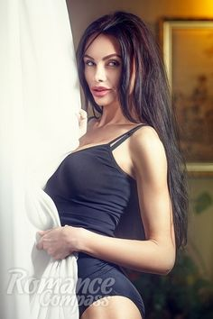 Chat Online With Ukraine Girls Supranational Soccer