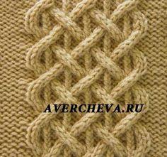 плетенка спицами 936