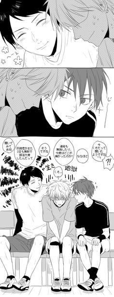 NijiAka disciplining their child Kuroko's Basketball, Kuroko No Basket, Appreciation, Anime, Geek Stuff, Fandoms, Child, Cute, Poster