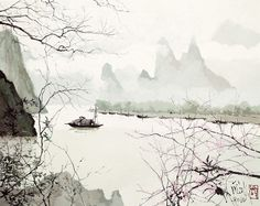 Heavenly Landscape, 2016 by Pang Jiun Asian Landscape, Chinese Landscape Painting, Landscape Drawings, Chinese Painting, Watercolor Landscape, Chinese Art, Landscape Paintings, Chinese Poem, Landscapes
