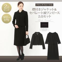 【喪服・礼服・ブラックフォーマル】ジャケット&ワンピース2点セット【9号~17号】