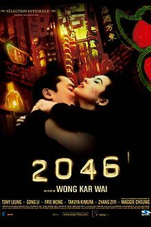 2046: He was a writer. He thought he wrote about the future but it really was the past. In his novel, a mysterious train left for 2046 every once in a while. Everyone who went there had the same intention.....to recapture their lost memories.