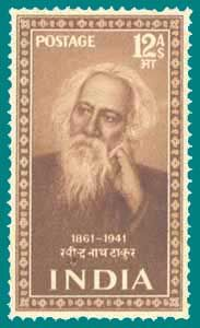 Date of Issue : 1 October 1952 Occasion : Indian Saints and Poets Rabindranath Tagore Price : 12 AS