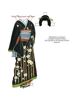 Kabuki Costumes Paper Dolls by Ming-Ju Sun, Dover Publications Geisha, Kimono Origami, Paper Doll Costume, Folk Costume, Kabuki Costume, New Year's Crafts, Usa Culture, Graph Paper, Japanese Paper