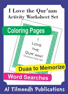 www.arabicplayground.com FREE... I Love the Qur'aan Activity Set by Al Tilmeedh