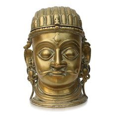 A Mukha Linga- Brass sculpture | From upcoming Indian Folk & Tribal Auction