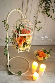 バードケージ 鳥かごアレンジ ゲストテーブル