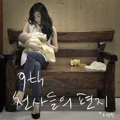 Photographer Jo Se Hyun praises the kind personality of Girls' Generation's Tiffany